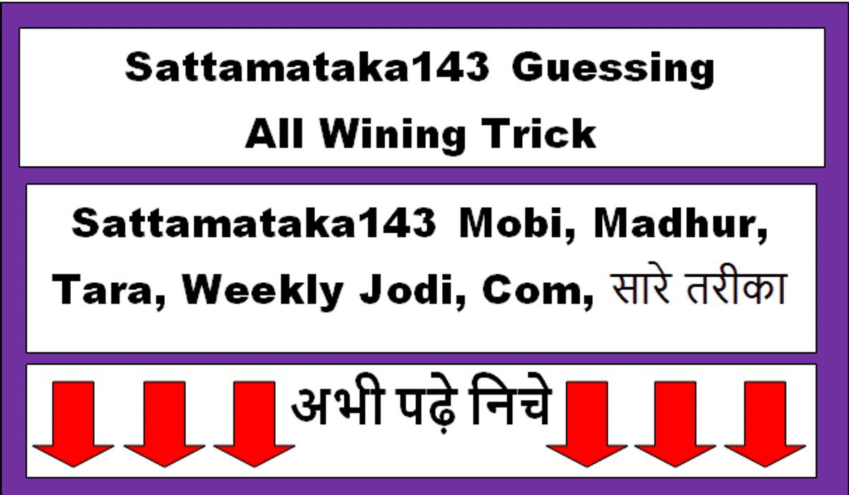 Sattamataka143 Mobi Madhur Guessing Com Tara Weekly Jodi