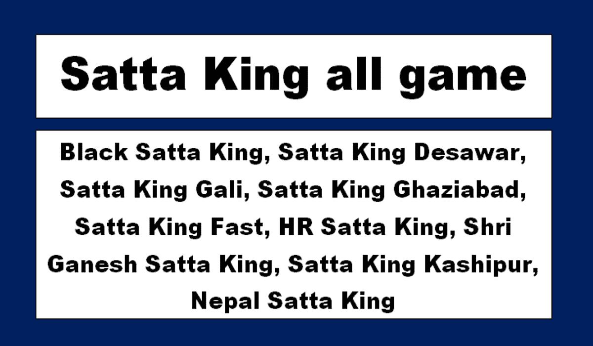 SATTA KING DESAWAR, GALI, GHAZIABAD 2020 - BLACK SATTA KING